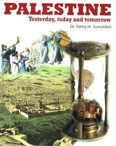 فلسطين التاريخ المصور .. النسخة الانجليزية