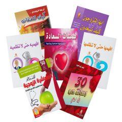 مجموعة د. محمد العويد رحمه الله