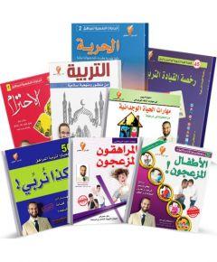 مجموعة كتب الدكتور مصطفى أبو سعد التربوية