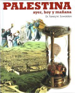 فلسطين التاريخ المصور ... النسخة الأسبانية